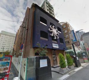 International Hotel Kabukichō