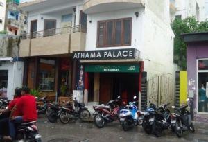 Athamaa Palace
